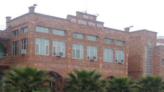 Office of Baraut Municipality