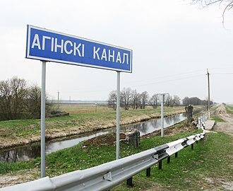 Oginski Canal - Oginski Canal  near the Highway P6