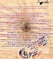 Oglas za popravka na patot Skopje-Tetovo, 1941.jpg