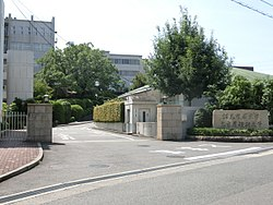 Ohkagakuen University.JPG