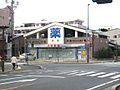 Ohmura Pharmacy.jpg