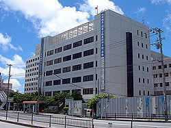 Okinawa Regional Taxation Office.jpg