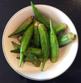 Okra with corriander.png