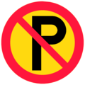 Old Finnish no parking sign.png