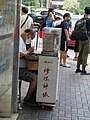Old men with repairing watches and clocks store in Kwun Tong.jpg
