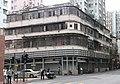 Om Yau, Hong Kong - panoramio.jpg