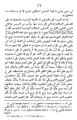 Omar Kayyam Algebre-p176.png