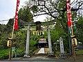 Omiya-jinja (Yosano)鳥居.jpg