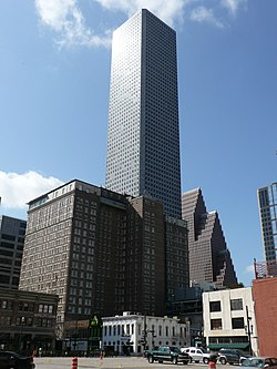 One Shell Plaza Bank of America Center.jpg