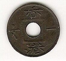 Hong Kong One Mil Coin Wikipedia