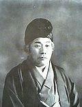 História do Aikido