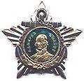 Order of Ushakov 1st.jpg