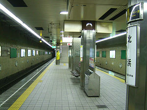 Kitahama Station (Osaka) - Sakaisuji Line platform (January 2008)