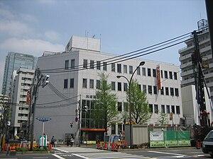 郵便 局 品川 品川郵便局 (東京都)