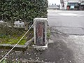 Otsuka, Nanto, Toyama Prefecture 939-1743, Japan - panoramio (7).jpg