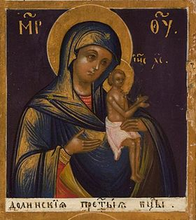 Our Lady Dolinskaya.jpg
