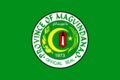 Flag of Maguindanao
