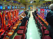 A pachinko parlor in Tokyo, Japan.