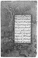 Page of Calligraphy from an Anthology of Poetry by Sa`di and Hafiz MET 36337.jpg