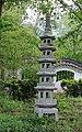 Pagoda. Locatie, Chinese tuin Het Verborgen Rijk van Ming in de (Hortus Haren Groningen) 02.JPG