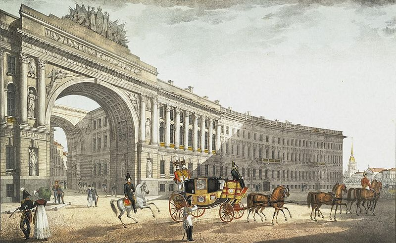 File:Palace Square Detail project 2.jpg