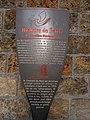 Panneau Cimetière de Montmartre.jpg