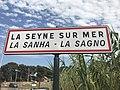 Panneau entrée Seyne Mer 2.jpg