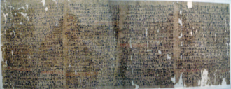 Egyptian literature - Copy of the Westcar Papyrus on display in the Ägyptisches Museum, Berlin