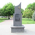 Parczew-19JJWCKS-memorial.jpg