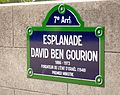 Paris Esplanade David Ben Gourion plaque.jpg