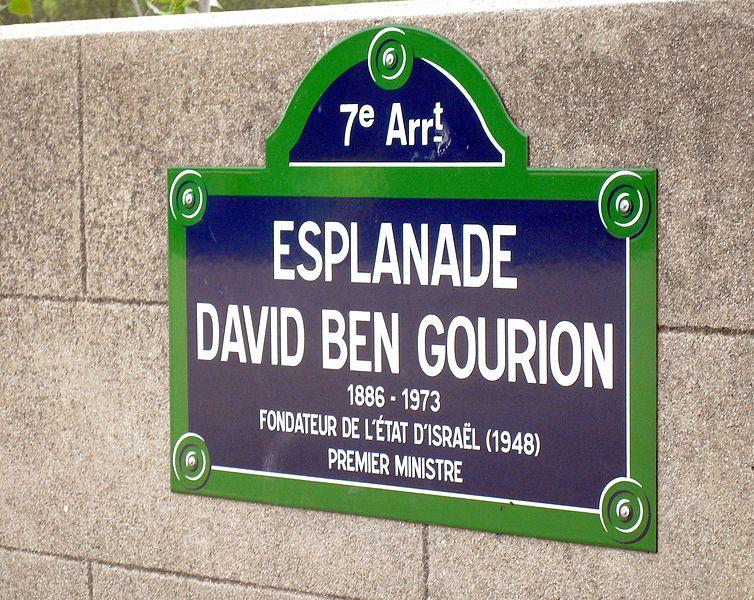 Fichier:Paris Esplanade David Ben Gourion plaque.jpg