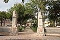 Parque de las Américas, Mérida, Yucatán, Feb 2015 09.jpg