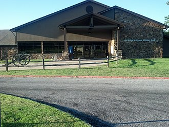 Pea Ridge National Military Park - Image: Pea Ridge National Military Park 2012 09 22 18 19 04