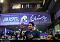 People gathering outside the Jam Hospital following the death of Mohammad-Reza Shajarian 2020-10-08 04.jpg