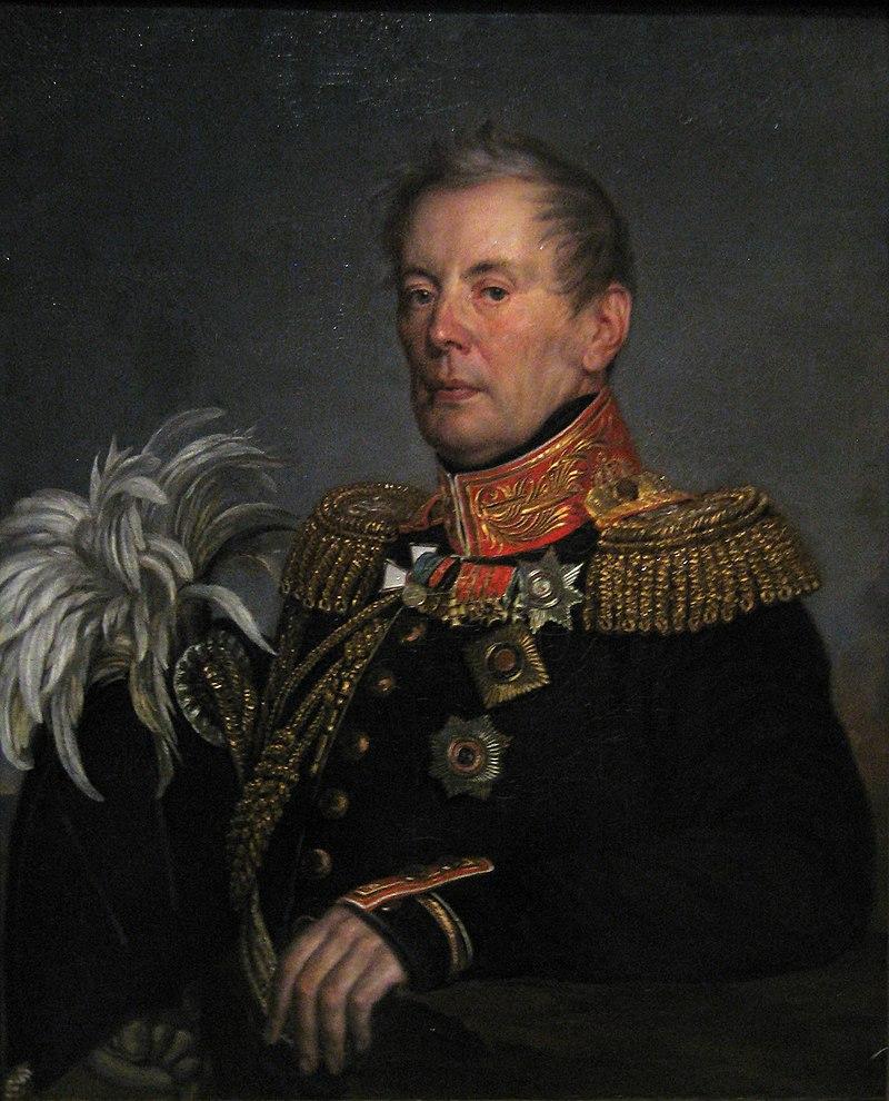 Петр Петр.  Коновницына по анониму Кипренского (1810-е, ГИМ) .jpg