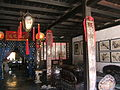 Phung Hung old house 2 (inside).JPG