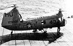 Piasecki HUP-2 Retriever of HU-2 Det.51 on USS Leyte (CVS-32) in 1957.jpg