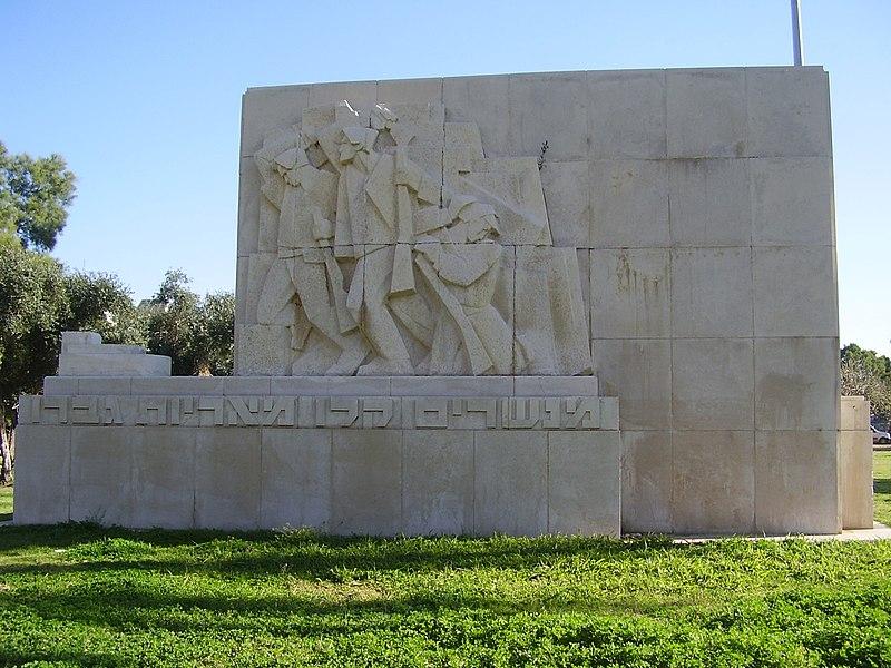 אנדרטה לכובשי יפו במלחמת העצמאות