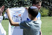 PikiWiki Israel 43374 Amirim TEC Multicultural meeting in the Kibbutzim.JPG
