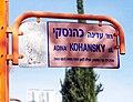PikiWiki Israel 75558 baot cheek neighborhood.jpg