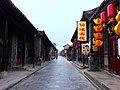 Pingyao, Jinzhong, Shanxi, China - panoramio (28).jpg
