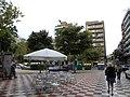 Plaça del Centre - panoramio.jpg