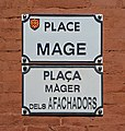 Place Mage (Toulouse) - plaques.jpg