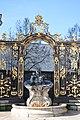 Place Stanislas, Nancy, Lorraine, France - panoramio (8).jpg