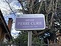 Plaque Impasse Pierre Curie - Rosny-sous-Bois (FR93) - 2021-04-15 - 2.jpg