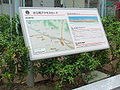Plate of OER Mukogaoka-Yuen Monorail.jpg