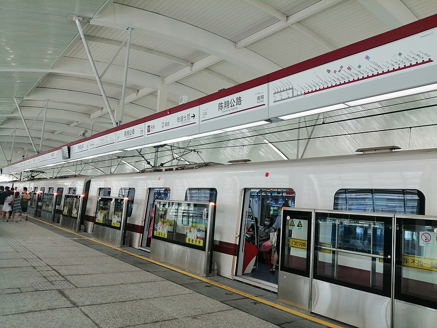 Chenxiang Road station