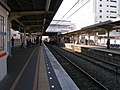 Platform at Yachiyodai Station.JPG