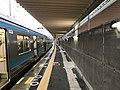 Platform of Momoyama Station.jpg