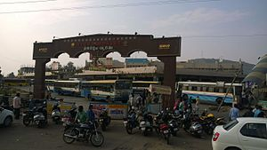 Andhra Pradesh State Road Transport Corporation - Pandit Nehru Bus Station Vijayawada